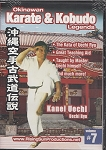 Okinawan Karate and Kubudo legends Kanei Uechi