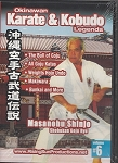Okinawan Karate and Kubudo legends Masanobu Shinjo