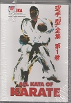 All Katas of Karate